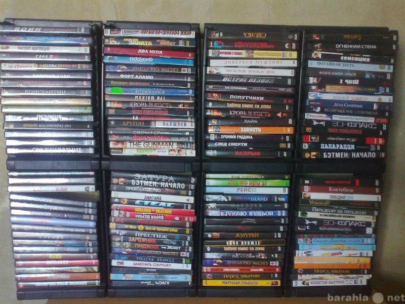 Продам продам двд диски 2000