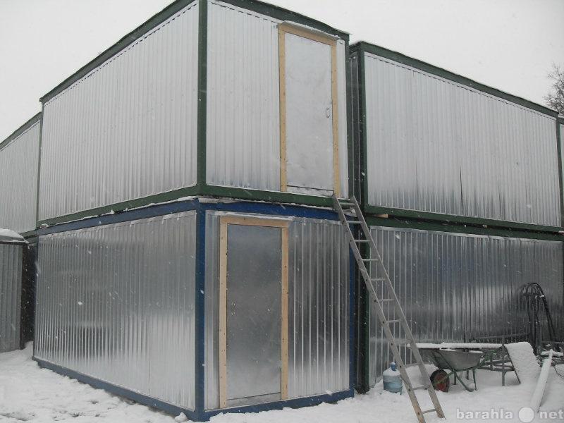 Продам: бытовки, блок контейнеры, вагончики