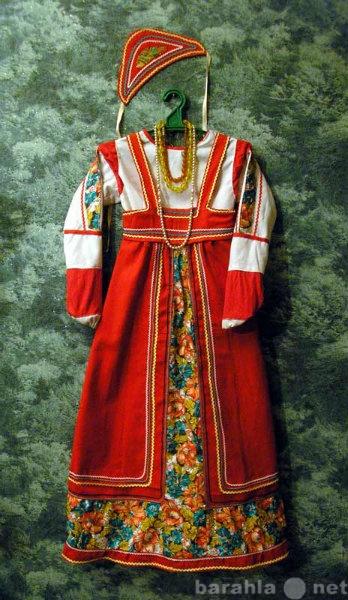 Продам костюм русский народный женский