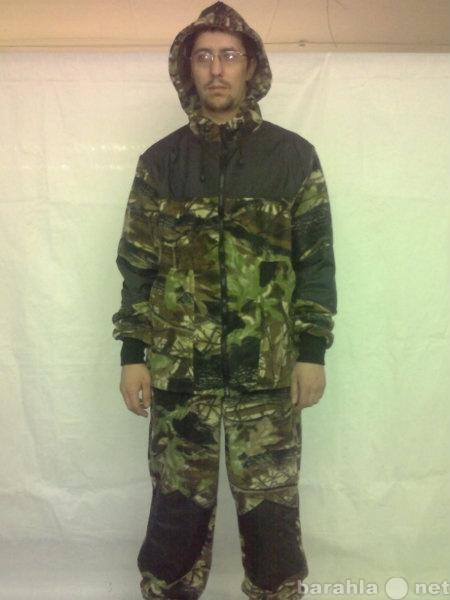 Продам одежда для охоты, рыбалки, отдыха
