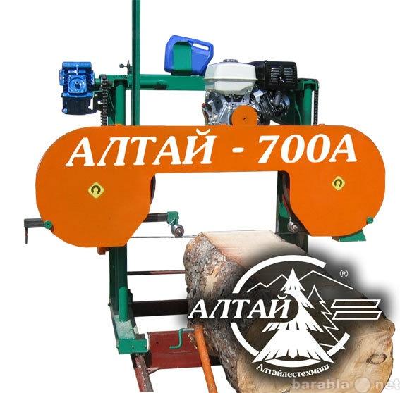 Продам: Пилорама ленточная Титан,Урман, Алтай