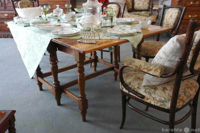 Продам Старинный фарфор,мебель,иконы,самовары