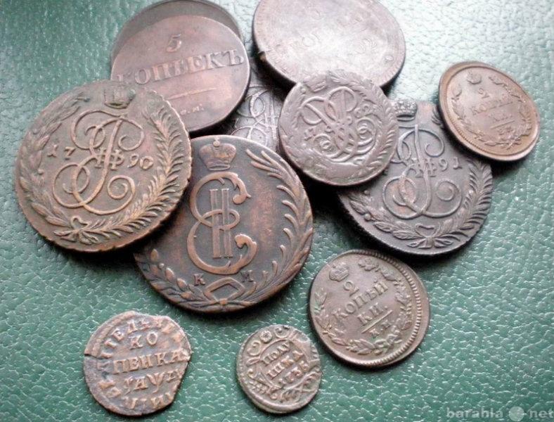 Продам Монеты царские 1714-1835гг. сохран Хорош