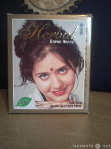 Продам: Хна индийская  закрашивает седые волосы.