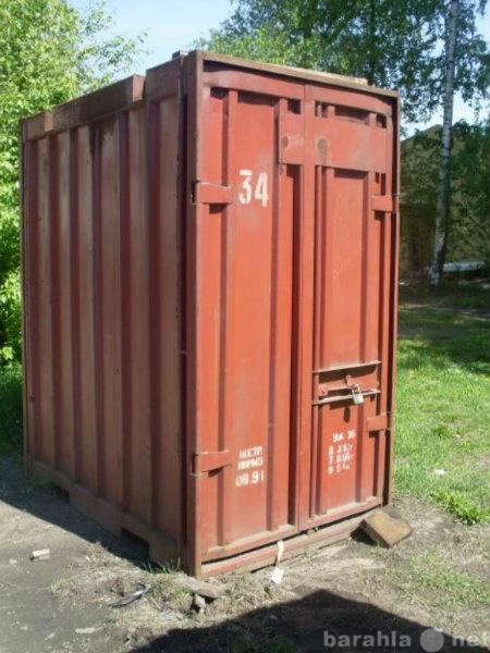 Продам контейнера 3 тонны