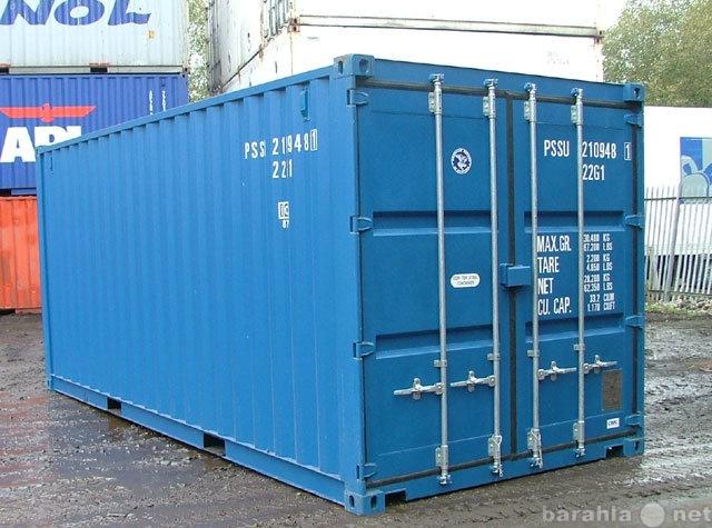 Продам Контейнера 20 тонн