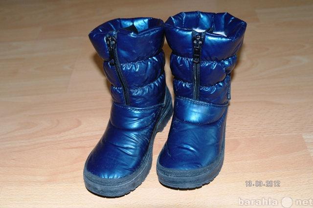 Продам обувь 27р и комбез на девочку 6мес