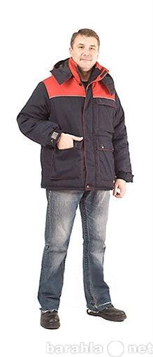 Продам Куртка рабочая зимняя №1