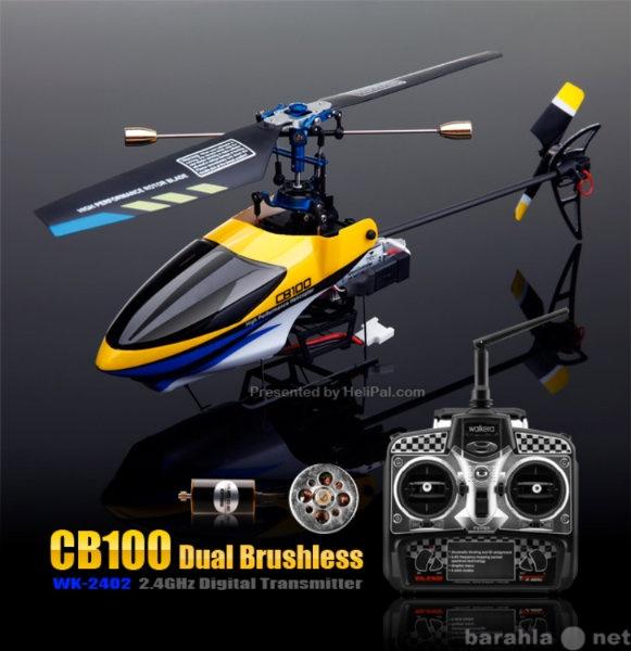 Продам Радиоуправляемый вертолет Walkera CB-100