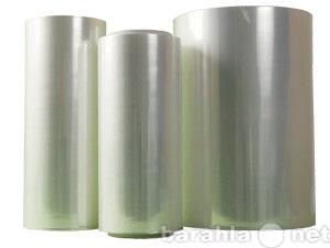 Продам: Термоусадочная плёнка (ПОФ)