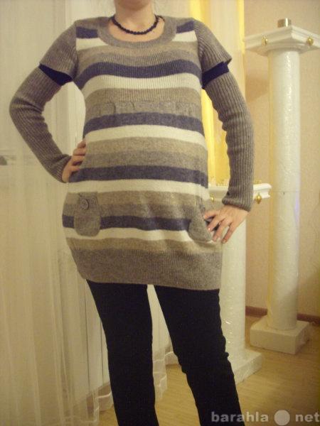 Продам Вязанное платье для беременной