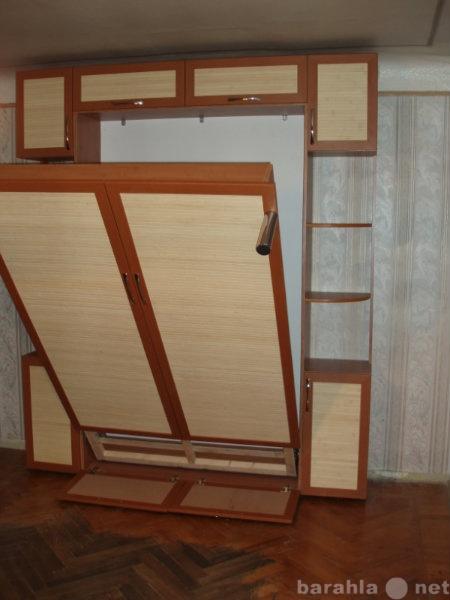 Продам Шкаф-кровать