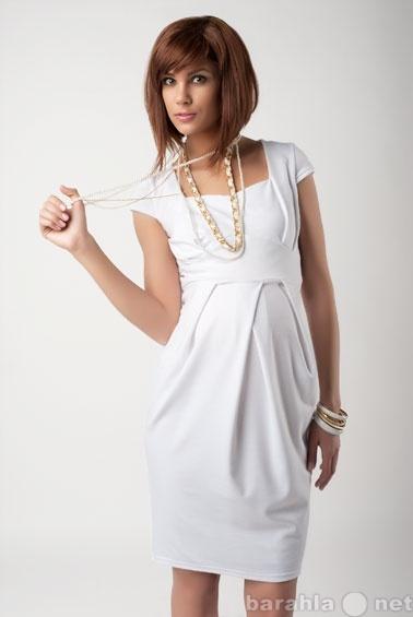 Продам Платье для беременных, интернет-магазин