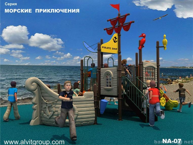 Продам: Современная детская площадка  NA-07