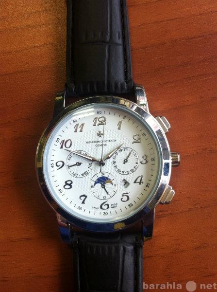 Продам Часы Vacheron Constantin
