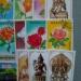 Продам Почтовые коллекционные марки Монголии