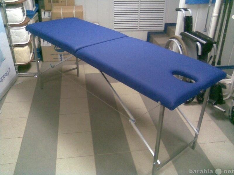Продам Массажный стол складной
