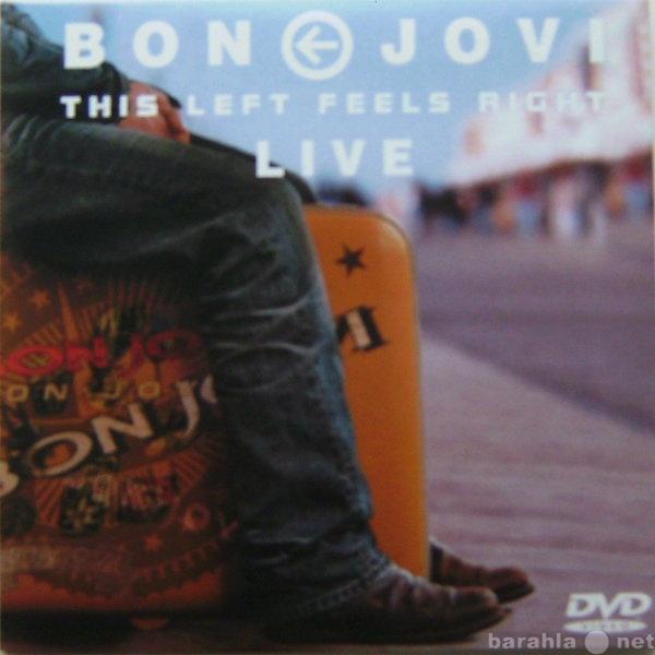 Отдам даром 2 DVD диска Bon Jovi