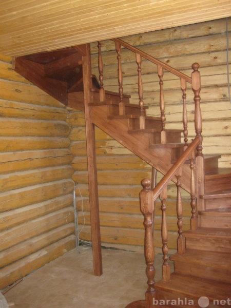Продам Лестницы из дерева лиственница,ясень,дуб