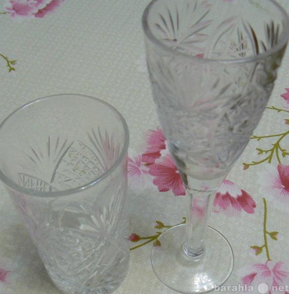 Приму в дар Хрустальные стаканы