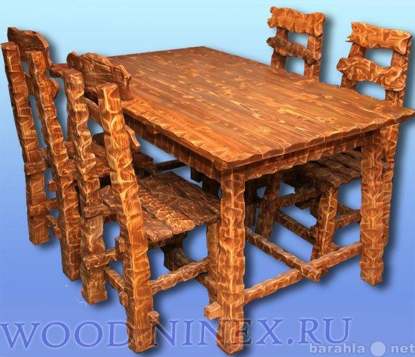 Продам Мебель из массива