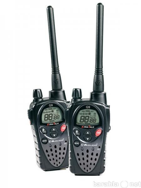 Куплю: радиостанцию