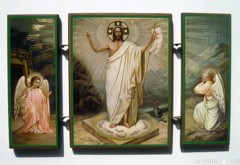 """Продам Складень """"Воскресение Христово&quot"""