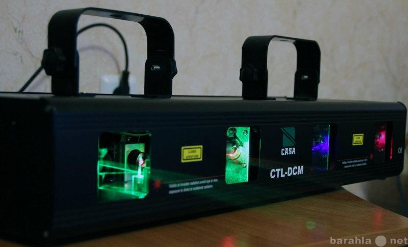 Продам Лазер для дискотек
