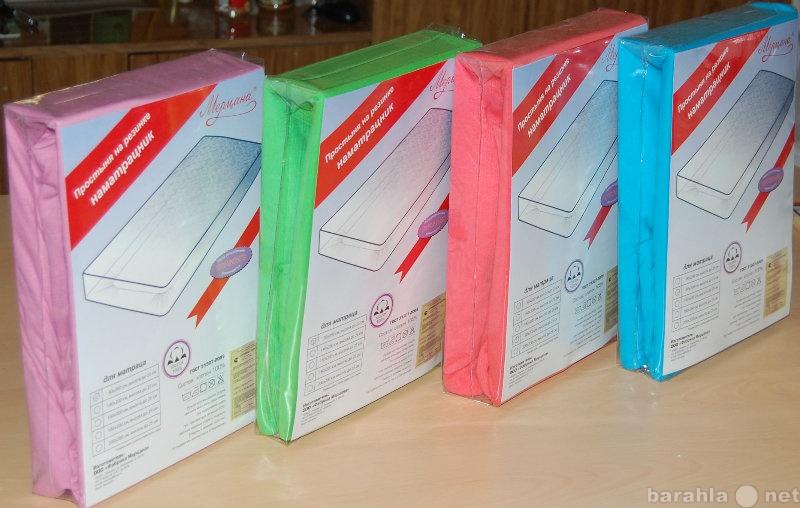 Продам Трикотажные простыни на резинке