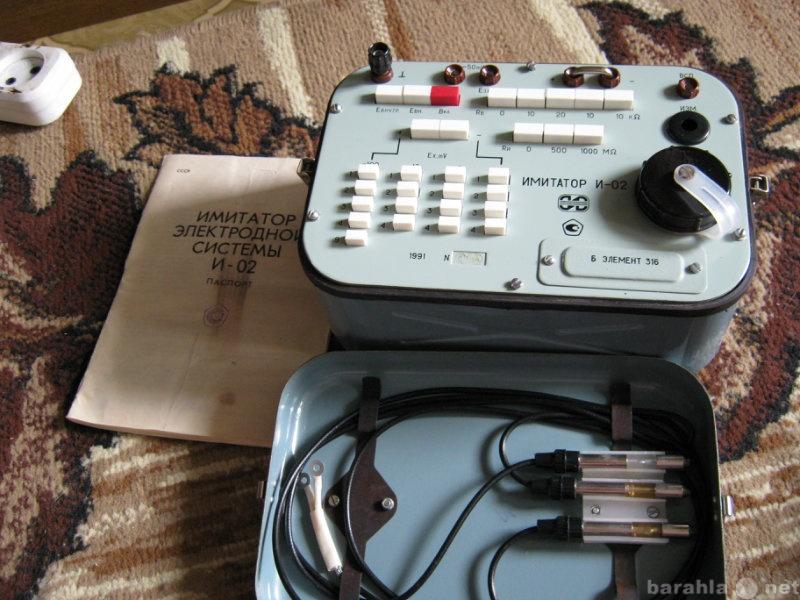 Продам: Имитатор И-02 электродов и электродной с