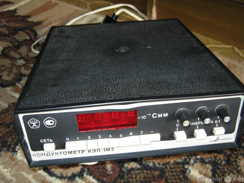 Продам: Кондуктометр лабораторный электродный КЭ