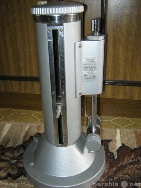 Продам: Микроманометр типа МКВ-2500