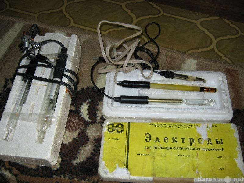 Продам: Электродыдля потенциометрических