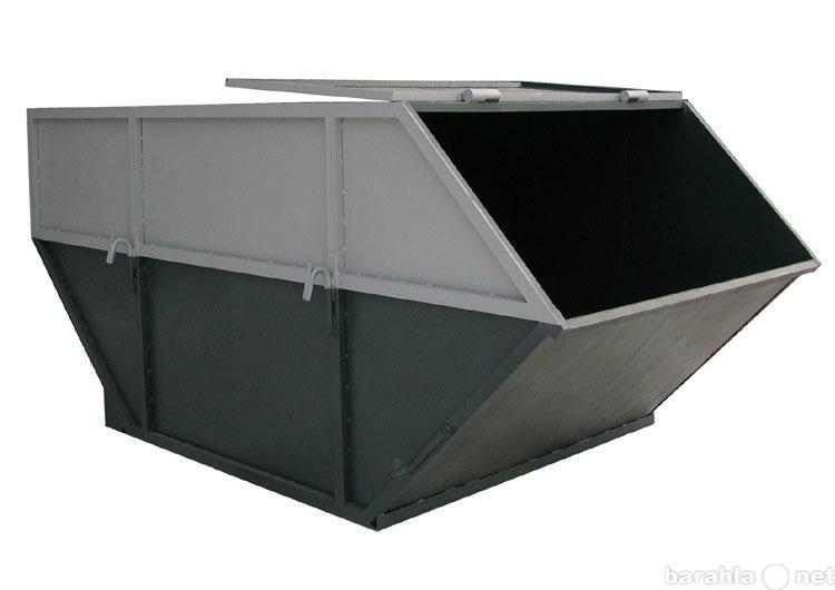Продам Бункера, контейнера и баки для мусора.