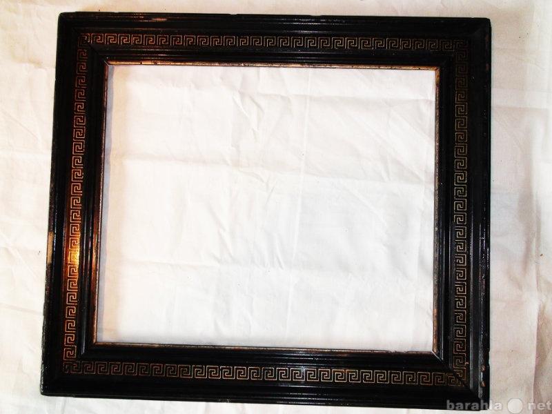 Продам Рама стар. черный лак,с греч. рисунком