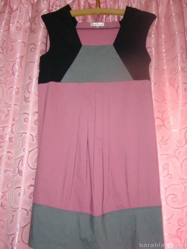 Продам Платье Sweet Mama