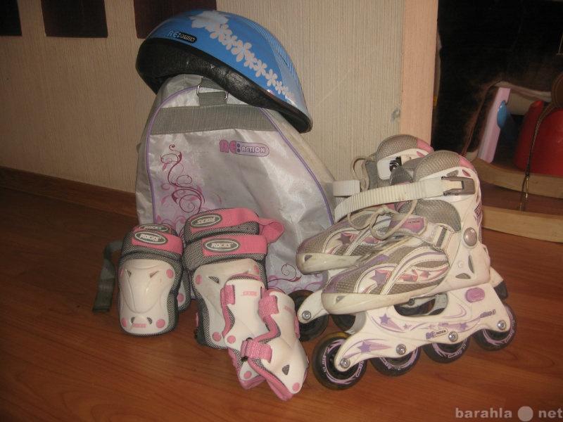 Продам роликовые коньки. Детские,женские.СРОЧНО