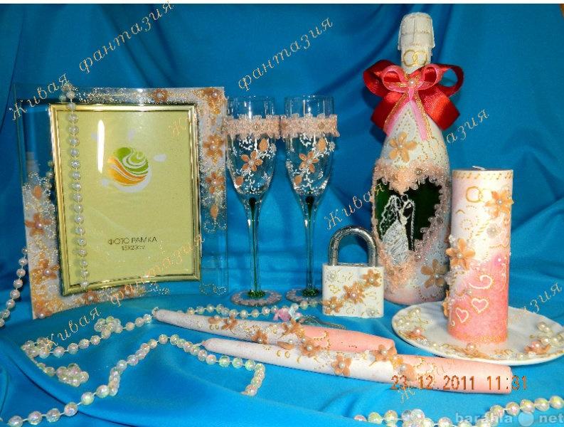 Продам Свадебные бокалы, аксессуары