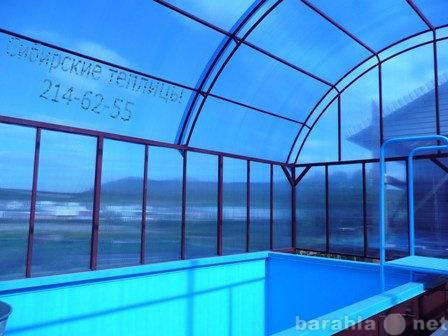 Продам Укрытия для бассейна