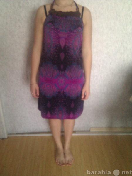 Предложение: Женская одежда +7914 656 09 51