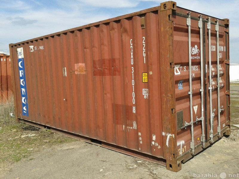 Продам контейнеры под грузоперевозки и склады
