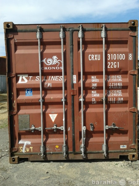 Продам фут контейнер в  Сочи