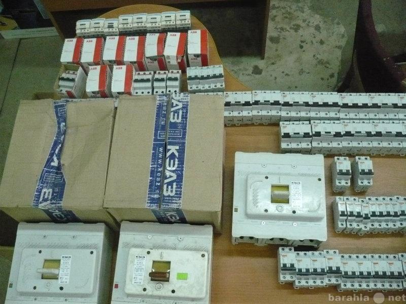 Продам Автоматические выключатели, контакторы.