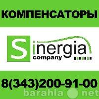 Продам сильфонный компенсирующий узел СКУ.ППУ