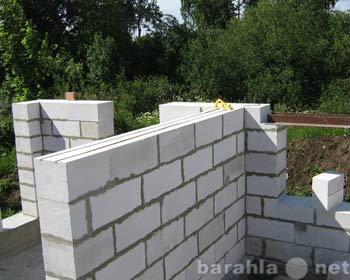 Продам Газобетон, Пенобетон Стеновые блоки