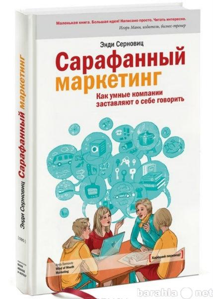Продам Книги по бизнесу, головоломки и настольн