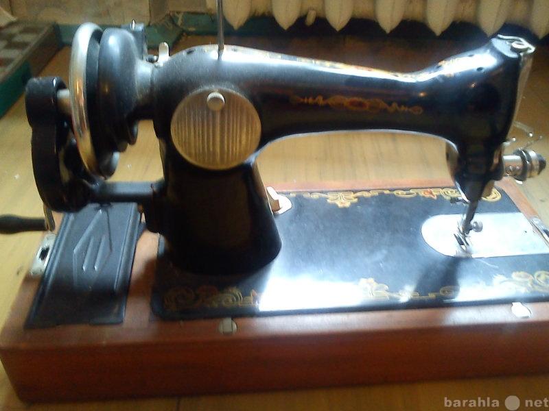 Продам: Старая швейная машинка