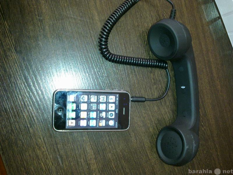 Продам: СТИЛЬНЫЙ ГАДЖЕТ ДЛЯ IPHONE РЕТРО-ТРУБКА