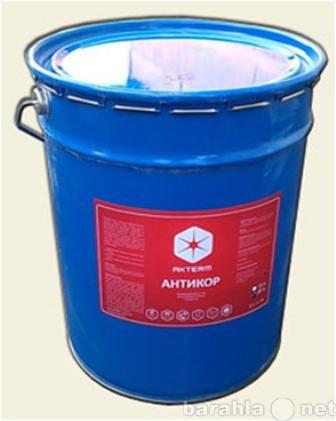 Продам Холодное Цинкование метала АКТЕРМ-ЦИНК
