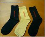 Продам турмалиновые носки